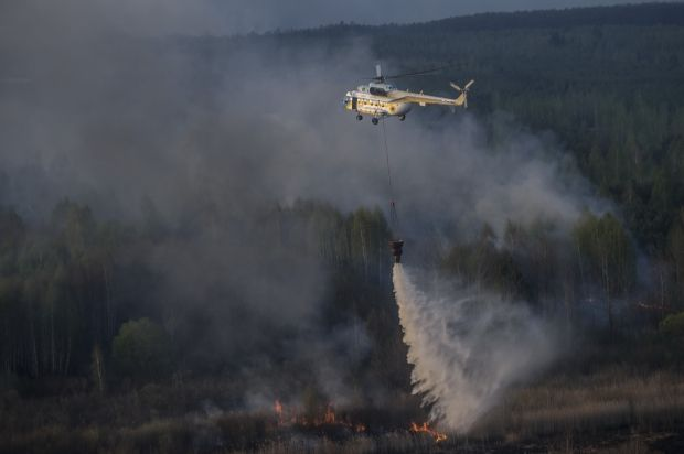 Photo from mvs.gov.ua