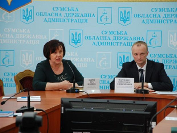 sorada.gov.ua