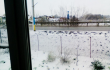 Западную Украину засыпало снегом <br> Фото из соцсетей