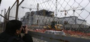 Чернобыль: укрощение атомной смерти