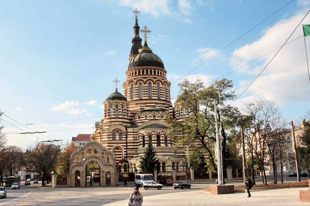 Annunciation Cathedral in Kharkiv / Photo from hotel-gd.com.ua