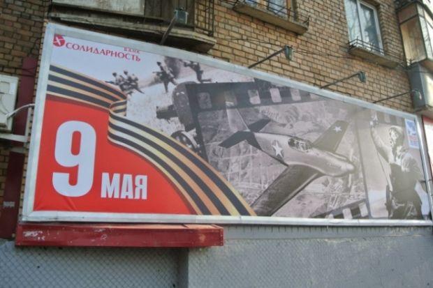 В Самаре показали американский Mustang-1 вместо советского истребителя