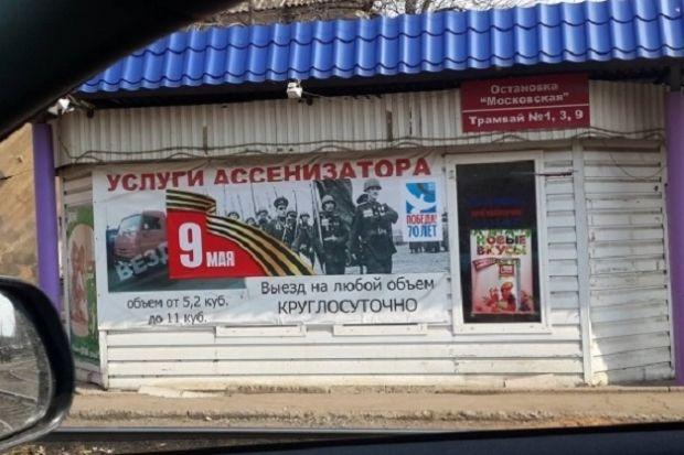 В городе на плакатах появились солдаты Третьего Рейха