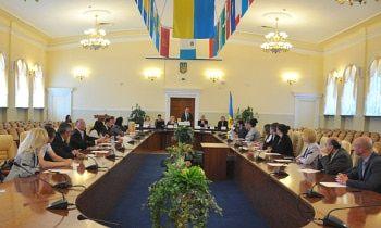 minregion.gov.ua
