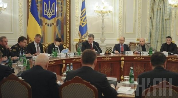 Ukraine passes its national security strategy / Photo from UNIAN