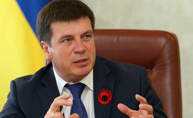.minregion.gov.ua/