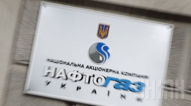 Naftogaz unveils its audited financial report / Photo by UNIAN