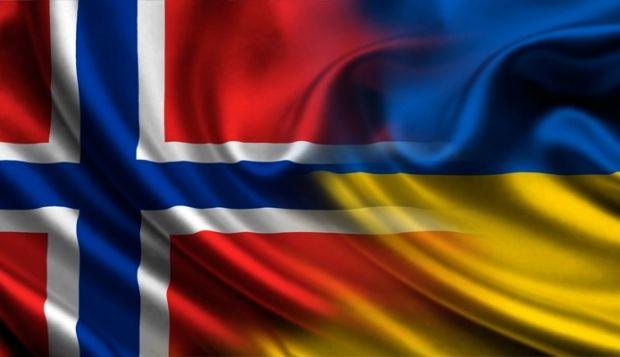 Ukraine-Norway / Photo from UNIAN