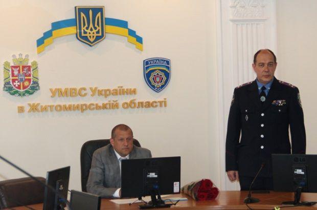 Рудик будет руководить житомирской милицией / theinsider.ua
