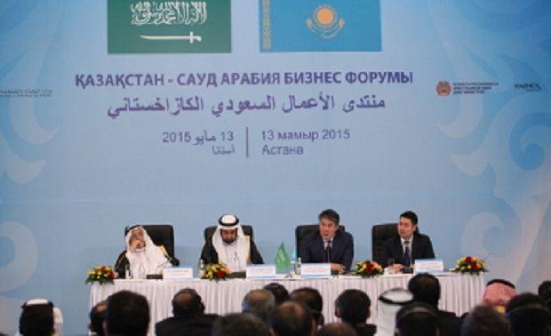 РК и Саудовская Аравия наращивают экономическое сотрудничество / kazinform.kz