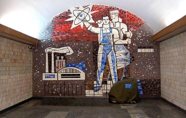 facebook.com/soviet.mosaics.ua