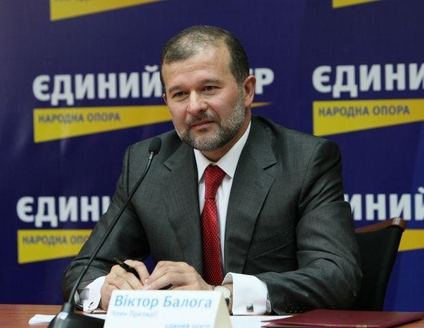 Депутати від ЄЦ заблокували будівництво реабілітаційного іпоцентру (Відео)