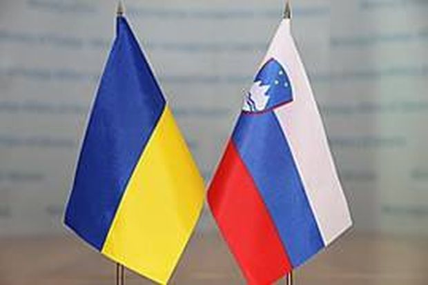 Slovenia has ratified the EU-Ukraine Association Agreement / Photo from Slovenia.mfa.gov.ua