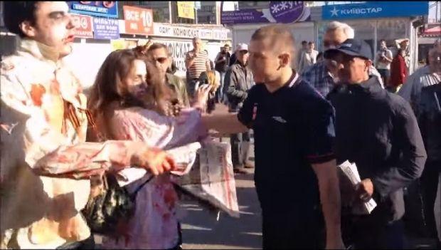 Скриншот видео Громадянський рух