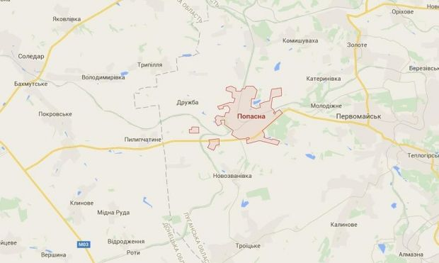 Four people were killed in a land mine blast in Donbas on Sunday / google.com