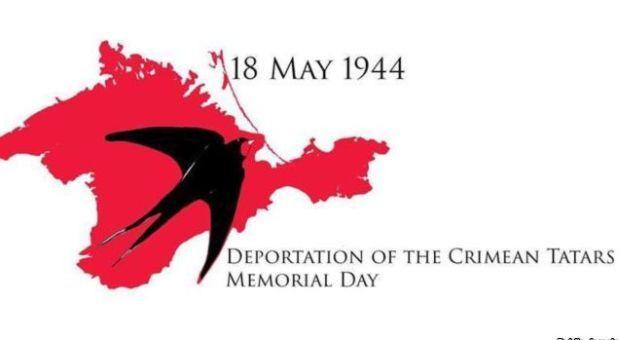 18 травня – День пам'яті жертв депортації кримськотатарського народу з Криму/  radiosvoboda.org
