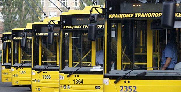 Безкоштовний проїзд для пільговиків у Києві буде збережено / kievcity.gov.ua