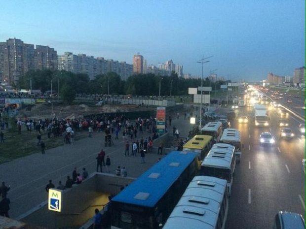 Фото: Киев LIVE, vk.com