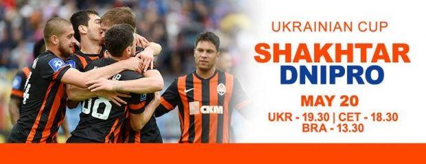 shakhtar.com