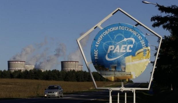На РАЭС отремонтировали энергоблок / Фото УНИАН