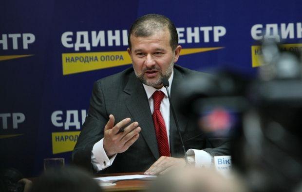 Балога / edc.org.ua