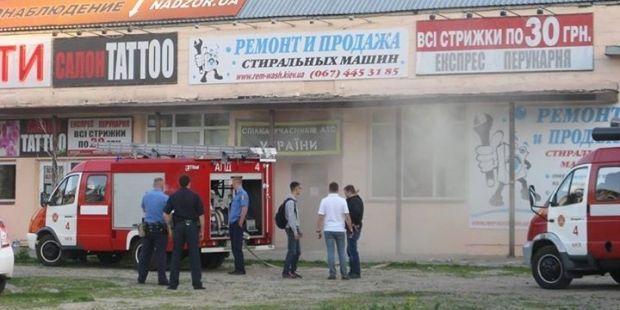Пожар удалось быстро потушить / facebook.com/uaatoua
