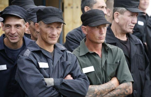 Заключенный тюрьма / ZN.UA