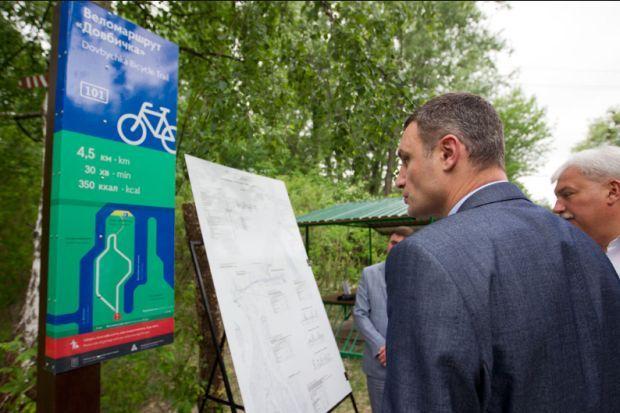 Кличко розказав про веломаршрут з Троєщини / kiev.klichko.org