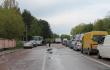Шахтеры на Западной Украине перекрыли мост, требуя выплаты зарплат <br> bug.org.ua