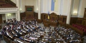 Рада із третьої спроби ухвалила зміни до закону про прокуратуру