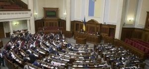 At long last, Ukraine puts formal end to military cooperation with Russia