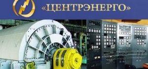 How will the sale of the Tsentrenergo company change Ukraine's electric power market?