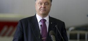 Український інтерес. Стратегія безпеки, російська риторика і маневри Заходу