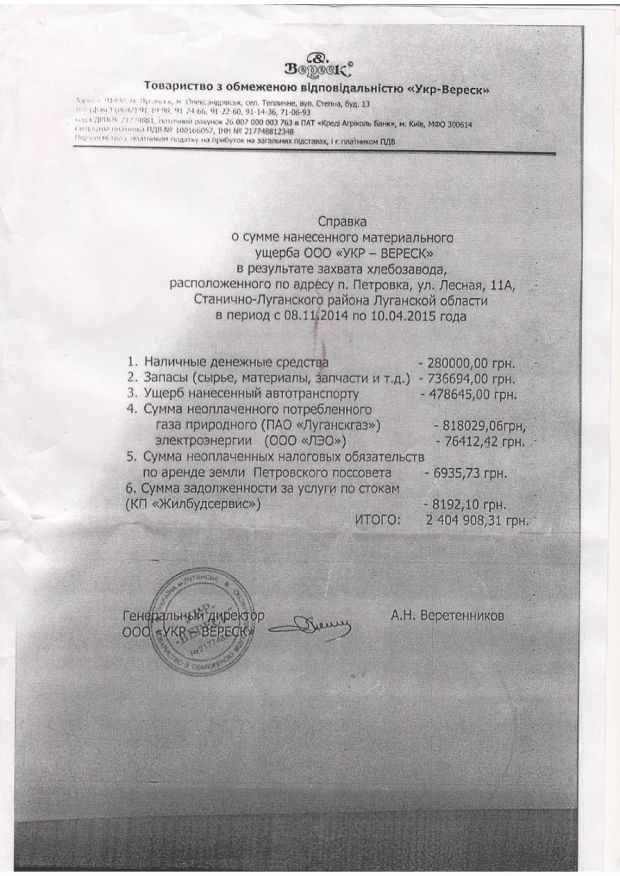 moskal.in.ua