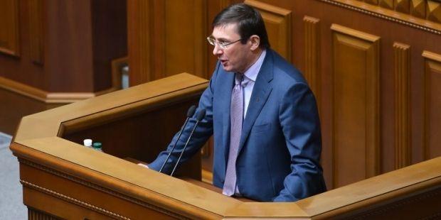 Яценюк должен предложить новый состав Кабмина, или уйти в отставку – Луценко