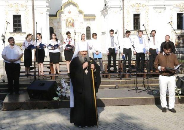 православные знакомства в житомире
