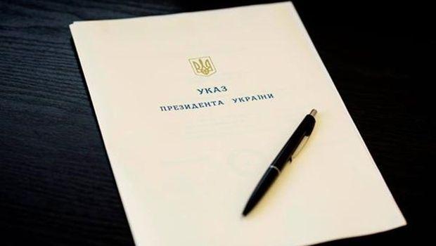 Фото twitter.com/poroshenko