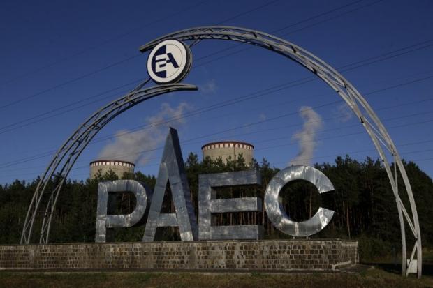 Выдача электроэнергии на РАЭС сейчас ограничена / Фото УНИАН