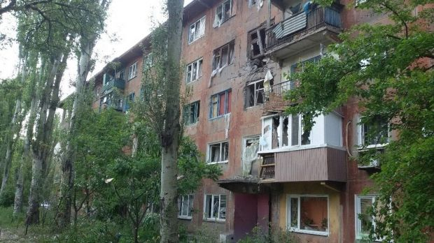 The town of Avdiyivka is under enemy fire / Photo from social networks