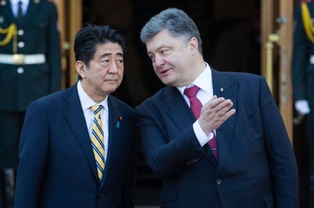 President Petro Poroshenko, Prime Minister Shinzō Abe discuss