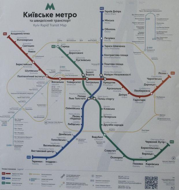 Новая схема метро / УНИАН