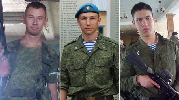 Anton Savelyev, Timur Mamayusupov and Ivan Kardapolov died on the same day - 5 May, 2015 / Screenshot from Sky News