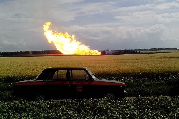 Photo from State Emergencies Service of Ukraine