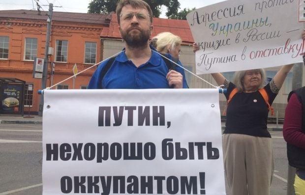 Жители Донецка на митинге потребовали от российских боевиков не использовать их в качестве живого щита, - Лысенко - Цензор.НЕТ 4095