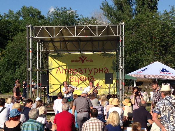 В Киеве начался фестиваль Країна мрій