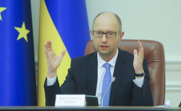 Yatsenyuk named seven achievements of