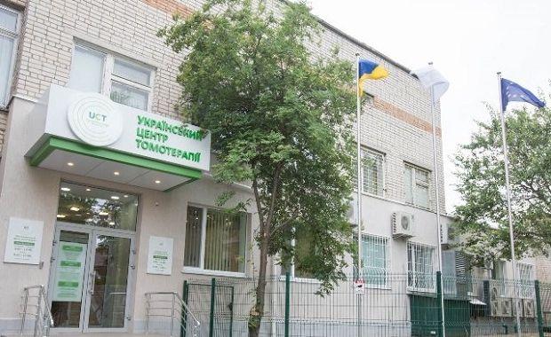 Центр Томотерапии