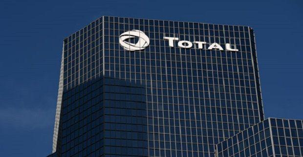 Total оштрафована на $3,6 млн за манипулирование газовым рынком США / argumentua.com