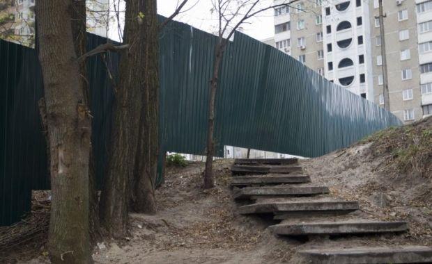 Забор / Фото УНИАН