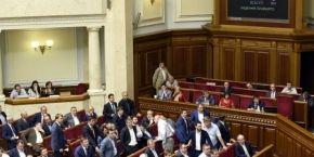 """В """"БПП"""" заявляют о планах коалиции изменить систему работы Рады"""